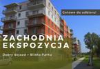 Morizon WP ogłoszenia | Mieszkanie na sprzedaż, Wrocław Polanowice, 49 m² | 1434