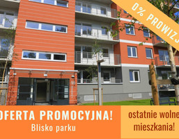 Morizon WP ogłoszenia | Mieszkanie na sprzedaż, Wrocław Polanowice, 50 m² | 1308