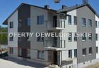 Morizon WP ogłoszenia | Mieszkanie na sprzedaż, Radwanice Parkowa, 60 m² | 2844