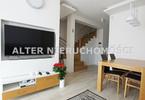 Morizon WP ogłoszenia | Dom na sprzedaż, Białystok Mickiewicza, 163 m² | 4749