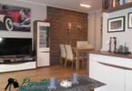 Morizon WP ogłoszenia | Dom na sprzedaż, Komorniki Wirowska, 111 m² | 0323