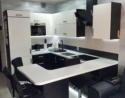 Morizon WP ogłoszenia | Mieszkanie na sprzedaż, Jelenia Góra, 53 m² | 7496