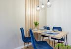 Morizon WP ogłoszenia | Mieszkanie na sprzedaż, Łódź Bałuty, 45 m² | 1105