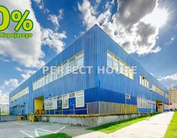 Morizon WP ogłoszenia | Biuro na sprzedaż, Gorzów Wielkopolski, 423 m² | 2418