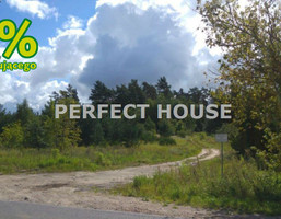 Morizon WP ogłoszenia | Działka na sprzedaż, Siemianice Kolejowa, 7909 m² | 5316
