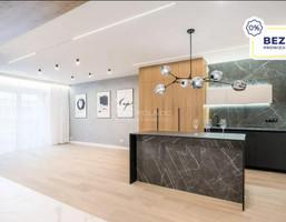 Morizon WP ogłoszenia | Mieszkanie na sprzedaż, Warszawa Mokotów, 62 m² | 4688