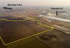 Morizon WP ogłoszenia   Handlowo-usługowy na sprzedaż, Bielany Wrocławskie Biskupice Podgórne, 3000 m²   8597