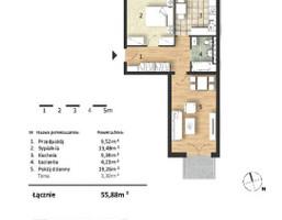 Morizon WP ogłoszenia | Mieszkanie w inwestycji Osiedle Słoneczne, Bydgoszcz, 56 m² | 9325