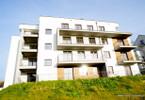 Morizon WP ogłoszenia | Mieszkanie na sprzedaż, Rzeszów Zalesie, 69 m² | 9389
