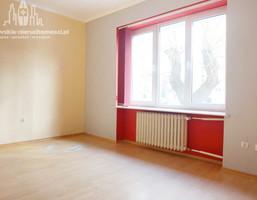 Morizon WP ogłoszenia | Biuro na sprzedaż, Rzeszów Śródmieście, 290 m² | 0473