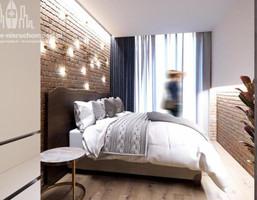Morizon WP ogłoszenia | Mieszkanie na sprzedaż, Rzeszów Wilkowyja, 41 m² | 4346
