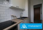 Morizon WP ogłoszenia   Mieszkanie na sprzedaż, Rzeszów Jerzego Pleśniarowicza, 40 m²   8406