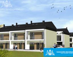 Morizon WP ogłoszenia | Mieszkanie na sprzedaż, Rzeszów Drabinianka, 56 m² | 1160