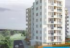 Morizon WP ogłoszenia | Mieszkanie na sprzedaż, Rzeszów Krakowska-Południe, 53 m² | 5466