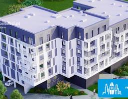Morizon WP ogłoszenia | Mieszkanie na sprzedaż, Rzeszów Załęże, 34 m² | 4484
