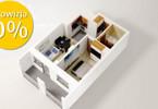 Morizon WP ogłoszenia | Mieszkanie na sprzedaż, Rzeszów Pobitno, 36 m² | 8073