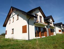 Morizon WP ogłoszenia | Dom na sprzedaż, Głogów Małopolski Armii Krajowej, 121 m² | 3927