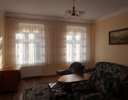 Morizon WP ogłoszenia | Mieszkanie na sprzedaż, Gorzów Wielkopolski Śródmieście, 82 m² | 2083