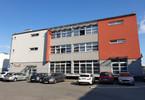 Morizon WP ogłoszenia | Biurowiec do wynajęcia, Wrocław Os. Stare Miasto, 258 m² | 5663