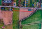 Morizon WP ogłoszenia | Działka na sprzedaż, Łochynia Słoneczna, 1015 m² | 2709