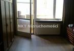 Morizon WP ogłoszenia | Mieszkanie na sprzedaż, Kraków Nowa Huta, 55 m² | 2863