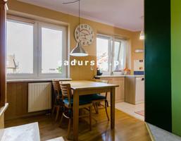 Morizon WP ogłoszenia | Mieszkanie na sprzedaż, Kraków Płaszów, 45 m² | 7639