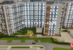 Morizon WP ogłoszenia | Mieszkanie na sprzedaż, Warszawa Służewiec, 68 m² | 1157