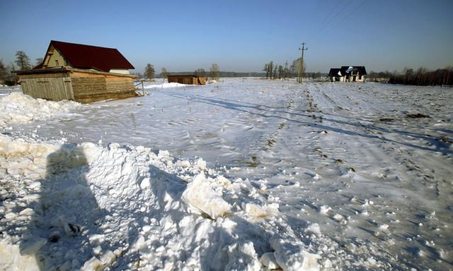 Rolny na sprzedaż <span>Szczycieński, Szczytno, Małdaniec</span>