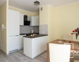Morizon WP ogłoszenia | Mieszkanie na sprzedaż, Komorniki, 57 m² | 6981