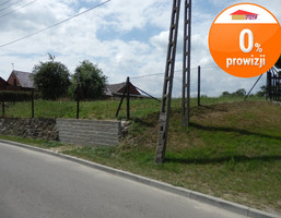Morizon WP ogłoszenia | Działka na sprzedaż, Żernica, 3160 m² | 3428