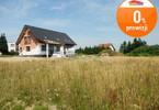 Morizon WP ogłoszenia | Działka na sprzedaż, Stanica, 1220 m² | 4977