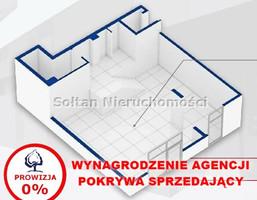 Morizon WP ogłoszenia | Lokal na sprzedaż, Warszawa Siekierki, 79 m² | 8094