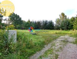 Morizon WP ogłoszenia   Działka na sprzedaż, Tomice 100 m od drogi , 3698 m²   4986