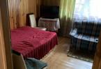 Morizon WP ogłoszenia | Mieszkanie na sprzedaż, Wrocław Krzyki, 32 m² | 6656