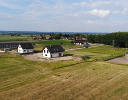 Morizon WP ogłoszenia | Działka na sprzedaż, Elbląg, 1000 m² | 7391