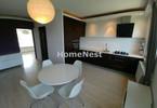 Morizon WP ogłoszenia | Mieszkanie na sprzedaż, Warszawa Mokotów, 48 m² | 5305