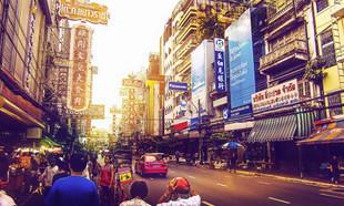 Zakup nieruchomości w Tajlandii. Jak zmierzyć się z tajlandzkim prawem i kupić dom na własność?