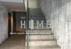 Morizon WP ogłoszenia | Mieszkanie na sprzedaż, 52 m² | 1733