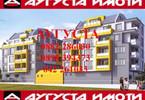 Morizon WP ogłoszenia | Mieszkanie na sprzedaż, 64 m² | 2181