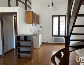 Mieszkanie do wynajęcia, Francja Carpentras, 45 m²