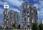 Morizon WP ogłoszenia | Mieszkanie na sprzedaż, 190 m² | 7952