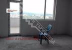 Morizon WP ogłoszenia   Mieszkanie na sprzedaż, 204 m²   5198