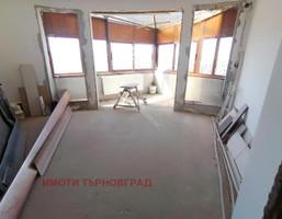 Morizon WP ogłoszenia | Mieszkanie na sprzedaż, 300 m² | 0160