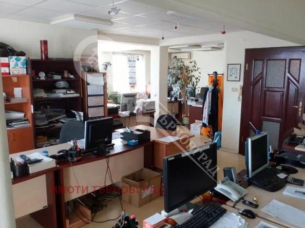 Morizon WP ogłoszenia | Mieszkanie na sprzedaż, 205 m² | 0236