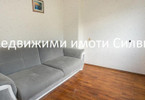 Morizon WP ogłoszenia | Mieszkanie na sprzedaż, 88 m² | 9784