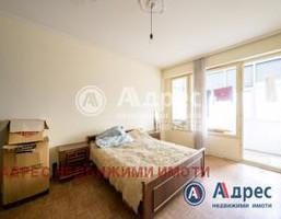 Morizon WP ogłoszenia | Mieszkanie na sprzedaż, 71 m² | 8028
