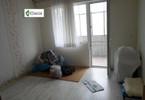 Morizon WP ogłoszenia | Mieszkanie na sprzedaż, 79 m² | 3571