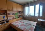 Morizon WP ogłoszenia   Mieszkanie na sprzedaż, 105 m²   6640