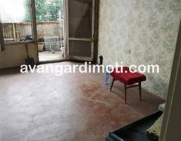 Morizon WP ogłoszenia | Mieszkanie na sprzedaż, 48 m² | 2794
