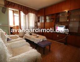 Morizon WP ogłoszenia | Mieszkanie na sprzedaż, 72 m² | 8869